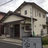広島で外壁塗装【広島県大竹市T様邸「外壁塗装」】のイメージ