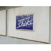 広島で外壁塗装【広島県広島市東区光町S様店舗「看板塗装」】施工前のイメージ1
