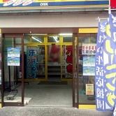 広島で外壁塗装【広島県広島市南区南蟹屋M様邸「補修塗装」】のイメージ