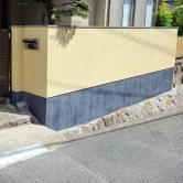 広島で外壁塗装【広島県広島市佐伯区N様邸「大手塗装」】のイメージ