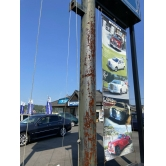 広島で外壁塗装【岡山県倉敷市N様ご依頼「柱塗装」】施工前のイメージ1
