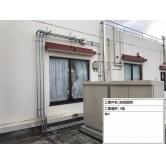広島で外壁塗装【島根県安来市Y様ご依頼「配管塗装」】施工前のイメージ1