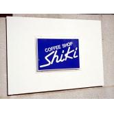 広島で外壁塗装【広島県広島市東区光町S様店舗「看板塗装」】施工後のイメージ1