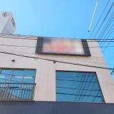 広島で外壁塗装【広島県安芸郡府中町O様ご依頼「タッチアップ塗装」】のイメージ