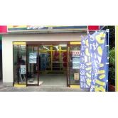 広島で外壁塗装【広島県広島市南区南蟹屋M様邸「補修塗装」】施工後のイメージ1