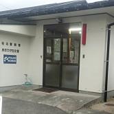 広島で外壁塗装【広島県安佐南区M様依頼物件「外壁塗装」】のイメージ