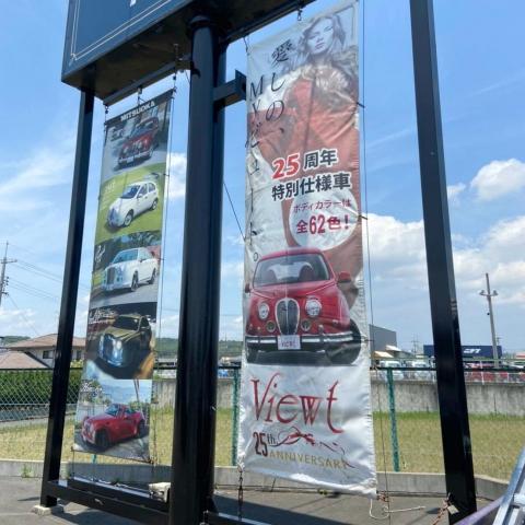 広島で外壁塗装【岡山県倉敷市N様ご依頼「柱塗装」】のイメージ